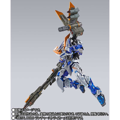 METAL BUILD GUNDAM ASTRAY BLUE FRAME SECOND REVISE ALTERNATIVE STRIKE [End of November 2020]