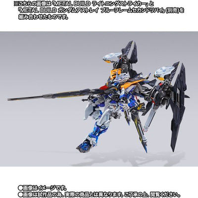 METAL BUILD LIGHTNING STRIKER PACK ***PARTS ONLY*** [End of JUNE 2021 Release]