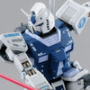 MG 1/100 RX-78-2 GUNDAM VER. 3.0 GUNDAM BASE COLOR [End of November 2020]