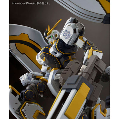 P-Bandai: HG 1/144 Atlas GUNDAM THUNDERBOLT BANDIT FLOWER Ver. [OUT OF STOCK]