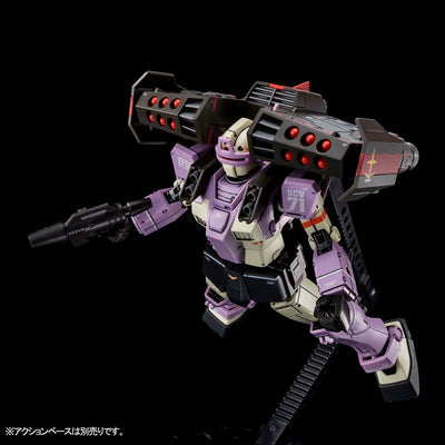 P-BANDAI: HG 1/144 GM INTERCEPT CUSTOM FELLOW BOOSTER [End of November]