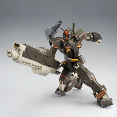P-BANDAI: HG 1/144 HEAVY GUNDAM [End of JUNE 2021]