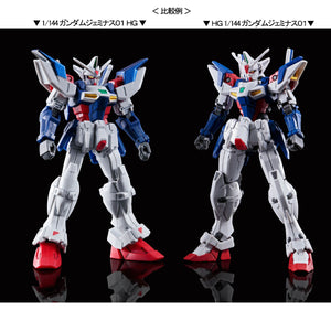 P-BANDAI: HGAC 1/144 GUNDAM GEMINASS 01 [END of May 2020]