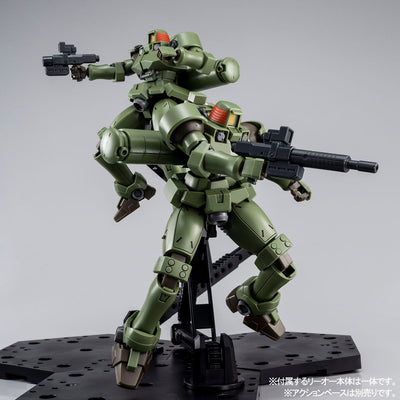 P-BANDAI: HGAC 1/144 LEO FULL WEAPON SET [End of MAY 2021]