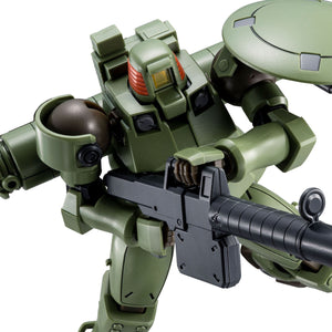 P-BANDAI: HGAC 1/144 LEO FULL WEAPON SET [End of April 2020]