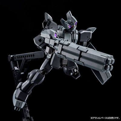 P-BANDAI: HGBD:R 1/144 ELDORA DAUGHTRESS [End of MAY 2020]