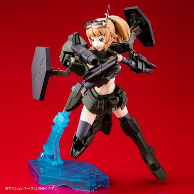 P-BANDAI: HGBF COMMAND FUMINA [End of MAY 2021]
