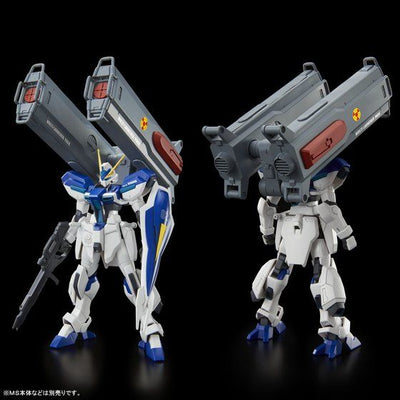 P-BANDAI: HGCE 1/144 WINDAM AND DAGGER L EXPANSION PACK ***PARTS ONLY*** [END OF SEPTEMBER 2021]
