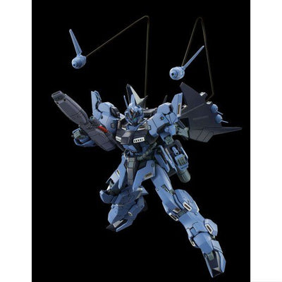 P-BANDAI: HGUC 1/144 AMX-018 HADES TODESRITTER [END OF FEBRUARY 2021]