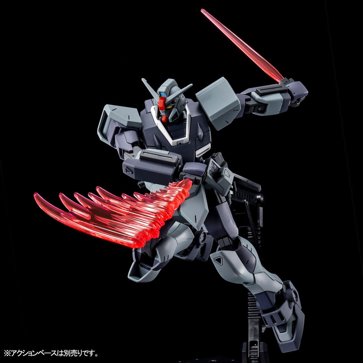 P-BANDAI: HGUC 1/144 GUNDAM PIXY FRED REAVER USE [End of April 2020]