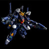 P-BANDAI: HGUC 1/144 GUNDAM TR-1 HAZENTHLEY RAH II [END OF APRIL 2021]