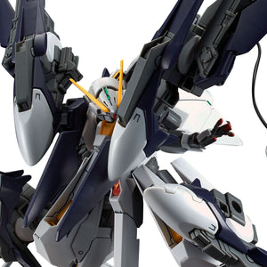 P-BANDAI: HGUC 1/144 HRUDUDU II - PARTS ONLY [End of FEBRUARY 2020]