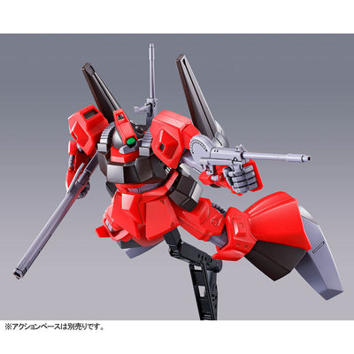 P-BANDAI: HGUC 1/144 RICK DIAS QUATTRO BAJEENA CUSTOM REVIVE [End of OCTOBER 2020]