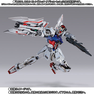 METAL BUILD CALETVWLCH OPTION *PARTS ONLY*  [End of April 2020]