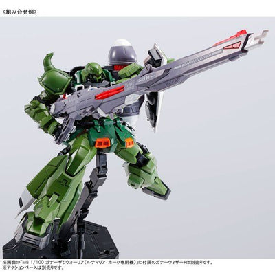 P-BANDAI: MG 1/100 BLAZE ZAKU PHANTOM BLAZE ZAKU WARRIOR [End of APRIL 2021]