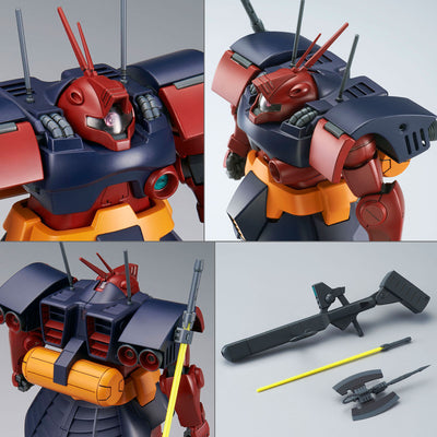 P-BANDAI: MG 1/100 DWADGE CUSTOM [End of MARCH 2020]