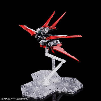 MG 1/100 Flight Unit Expansion Set for Gundam Astray Red Frame PARTS ONLY [End of SEPTEMBER 2020]