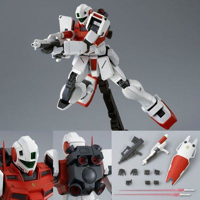P-BANDAI: MG 1/100 GM COMMAND SPACE TYPE [End of November]