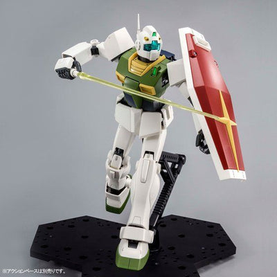 P-BANDAI: MG 1/100 GM II AEUG COLORS [End of September 2020]