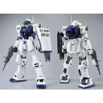 P-BANDAI: MG 1/100 GM SNIPER II WHITE DINGO