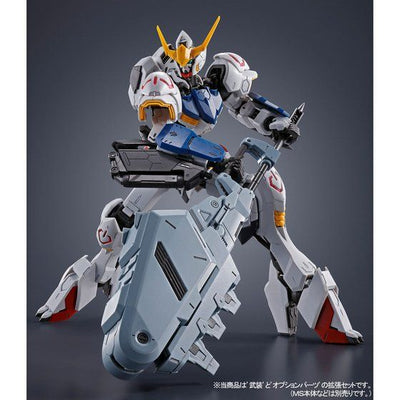 P-BANDAI: MG 1/100 GUNDAM BARBATOS EXPANSION SET PARTS ONLY [End of November 2020]