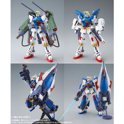 P-BANDAI: MG 1/100 GUNDAM F90II INTERCEPT TYPE [END of JULY 2020]