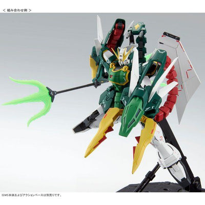 P-BANDAI: MG 1/100 GUNDAM WING: GLORY OF LOSERS EXPANSION SET ***PARTS ONLY*** [End of MAY 2021]