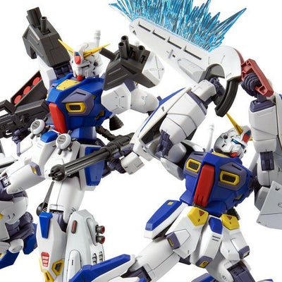 P-BANDAI: MG 1/100 Gundam F90 Mission Pack D Type & G Type *PARTS ONLY* [End of FEBRUARY 2021]