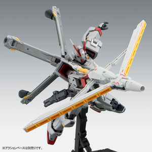 P-BANDAI: MG 1/100 XM-X0 CROSSBONE GUNDAM X-0 VER. KA [End of October]