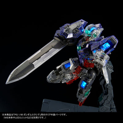 P-BANDAI: PG 1/60 GUNDAM EXIA CLEAR PARTS