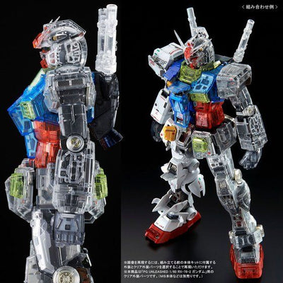 P-BANDAI: PG UNLEASHED 1/60 RX-78-2 GUNDAM CLEAR COLOR BODY [End of MAY 2021]