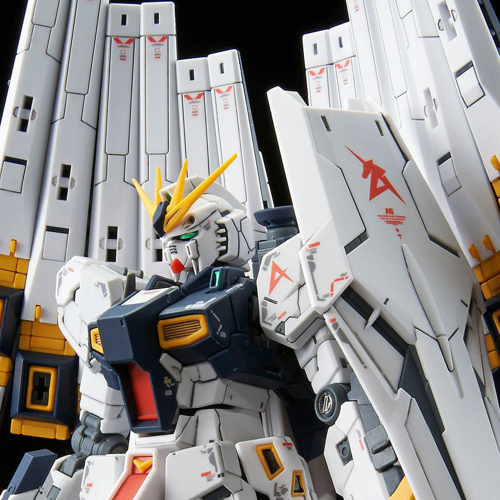 P-BANDAI RG 1/144 DOUBLE FIN FUNNEL FOR NU GUNDAM *EXTENSION PARTS ONLY*[End of February 2020]