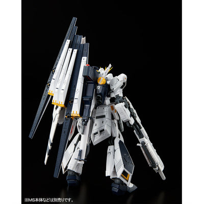 P-BANDAI: RG 1/144 NU GUNDAM HWS EXPANSION PARTS ONLY [END of APRIL 2021]