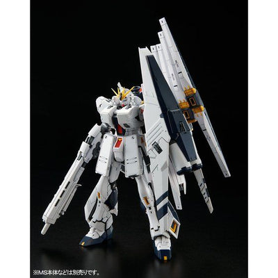 P-BANDAI: RG 1/144 NU GUNDAM HWS EXPANSION PARTS ONLY [END of JANUARY 2021]