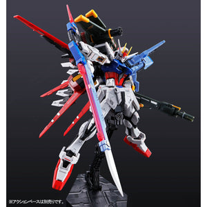 P-BANDAI: RG 1/144 PERFECT STRIKE GUNDAM  [End of December]