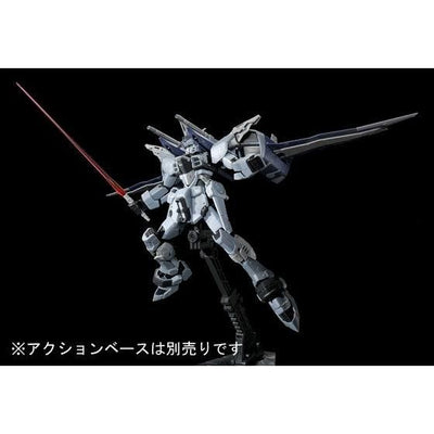 P-BANDAI: RG 1/144 JUSTICE GUNDAM DEACTIVE MODE [OUT OF STOCK]