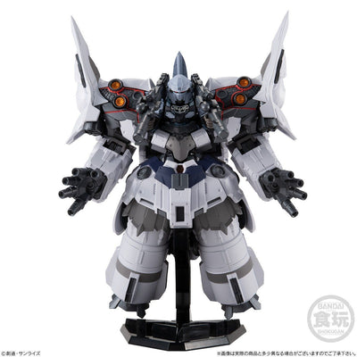P-Bandai: FW GUNDAM CONVERGE EX 27 II Neo Zeong [End of September]
