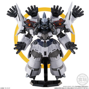 P-Bandai: FW Gundam Converge II Neo Zeong Option Parts Set [End of September]