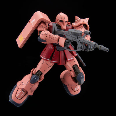 P-Bandai: HG 1/144 Char's Zaku I Limited Package Version [End of November]