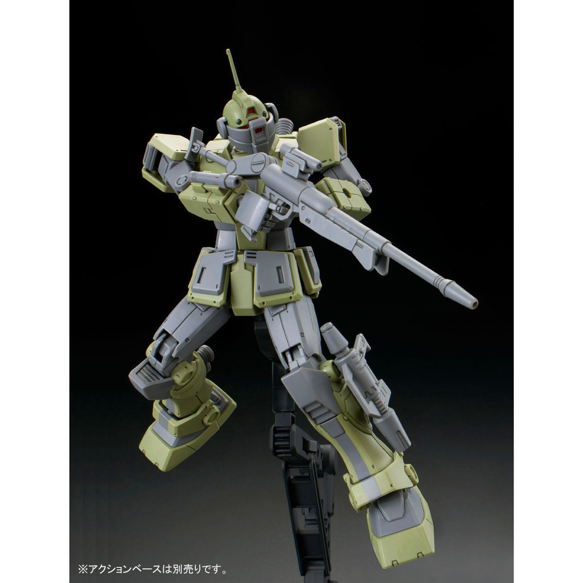P-Bandai: HG 1/144 GM Sniper Custom [End of MARCH 2020]