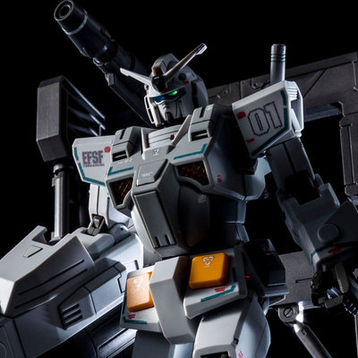 P-Bandai: HG 1/144 Heavy Gundam Roll Out Color [End of November]