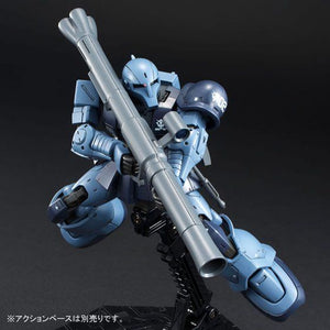 P-Bandai: HG 1/144 MS-05 Zaku I Black Tri-star Colors [End of November]