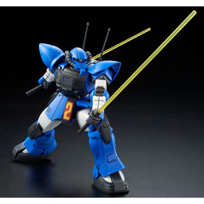 P-Bandai: HG 1/144 MS-11 Act Zaku [End of November]