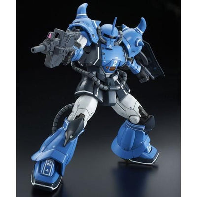 "P-Bandai: HG 1/144 Prototype Gouf Mobility Demonstrator ""Blue Color Ver."" [End of JULY 2020]"