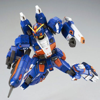 P-Bandai: HG 1/144 RAG-79-G1 Waterproof Gundam [End of JUNE 2021]