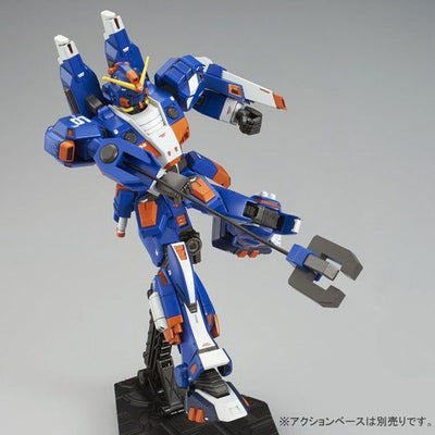 P-Bandai: HG 1/144 RAG-79-G1 Waterproof Gundam [End of JULY 2020]