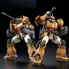 P-Bandai: HG 1/144 Zaku Cannon Test Type [End of November]
