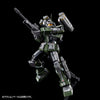 P-Bandai: HG 1/144 GM Sniper Custom Missile and Launcher Equipment [End of FEBRUARY 2021]