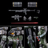 P-Bandai: HG 1/144 GM Sniper Custom Missile and Launcher Equipment [End of November]