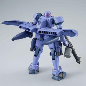 P-Bandai: HGAC 1/144 Leo Flight Unit [IN-STOCK]